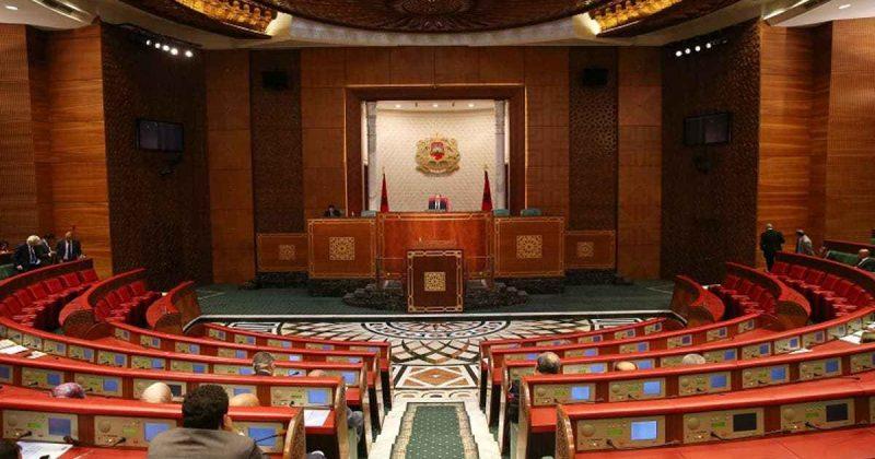 """فريق """"الأحرار"""" بمجلس المستشارين يطالب الحكومة بحذف إجراء الحجر لـ10 أيام في حق الجالية المغربية"""