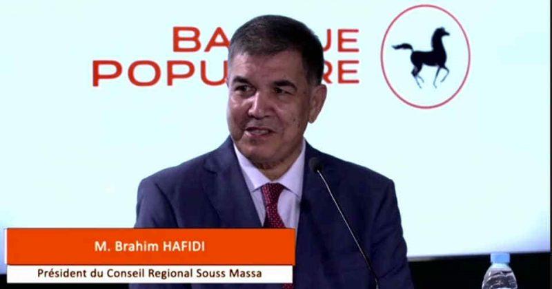 حافيدي يستعرض مؤهلات جهة سوس ماسة في القافلة الجهوية للاستثمار