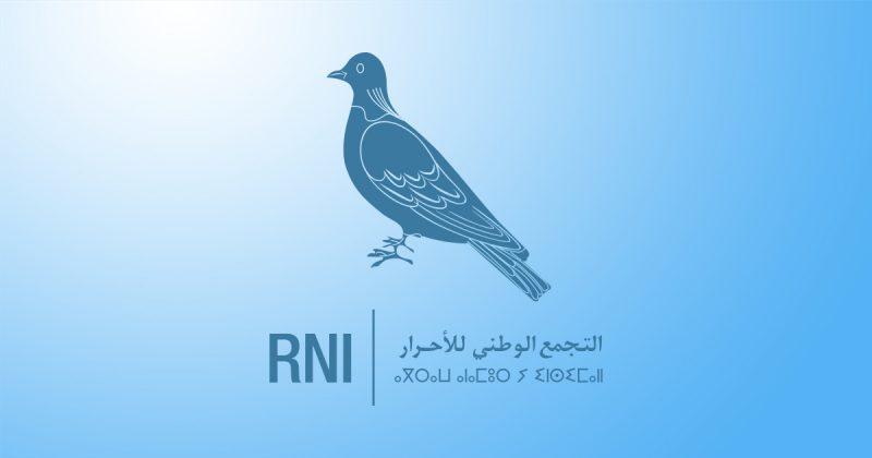 """""""الأحرار"""" يشجب تصريحات والي بنك المغرب ويعتبرها انحرافاً خطيراً وغير مبرر ومسيئةً للأحزاب السياسية"""