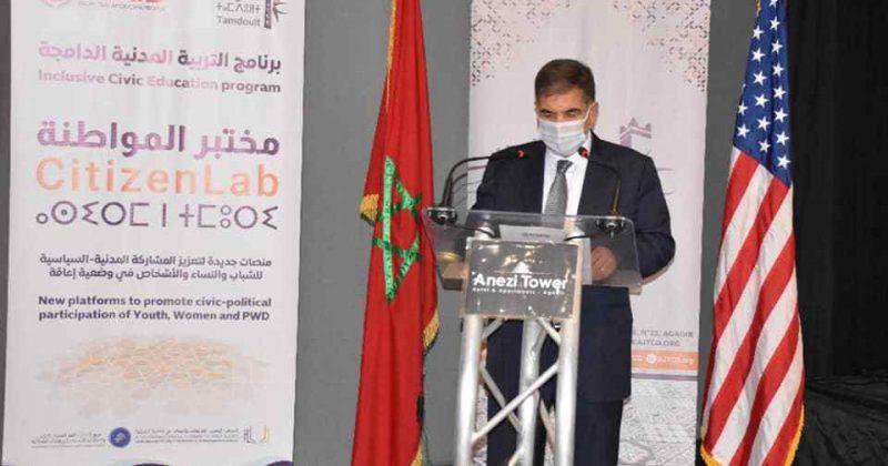 حافيدي يشارك في المؤتمر الافتتاحي لبرنامج مختبر المواطنة بأكادير