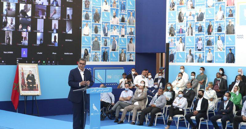 """""""برنامج الأحرار"""".. أخنوش يكشف من مراكش عن إجراءات والتزامات الحزب تهم قطاع الصحة والحماية الاجتماعية"""