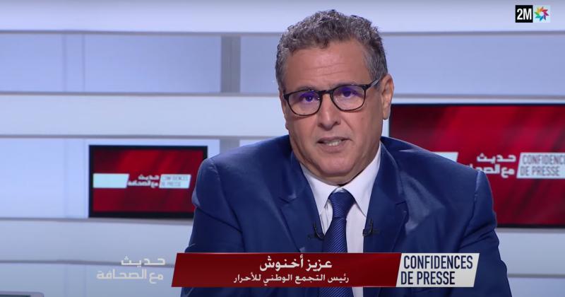 أخنوش: إسبانيا تتجه بعلاقاتها مع المغرب نحو انعدام الثقة