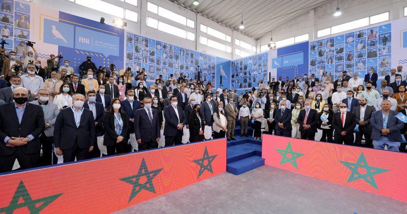 هذه الـ5 التزامات التي تعهد بها التجمع الوطني للأحرار تجاه المغاربة