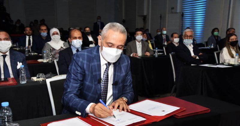 توقيع 73 اتفاقية استثمارية بقيمة إجمالية تبلغ 2.8 مليار درهم