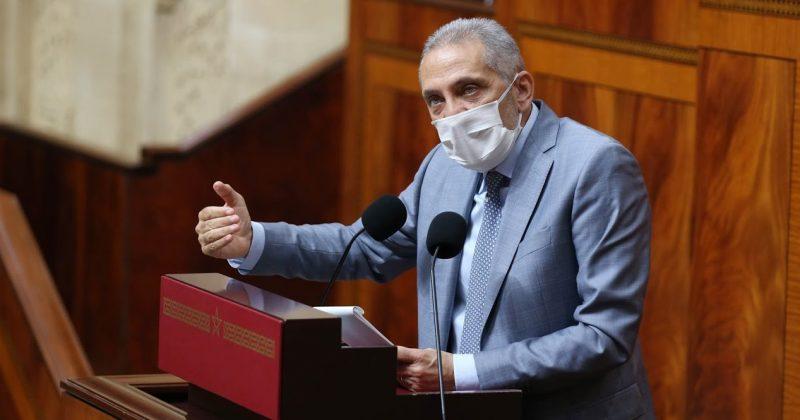 ضمنها إحداث 650 ألف منصب شغل.. العلمي يبرز بالأرقام منجزات وزارته ويتصدى لكذب الخصوم السياسيين على المغاربة
