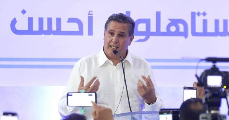 أخنوش يعقد لقاءً تواصلياً مع مناضلات ومناضلي الحزب بسطات