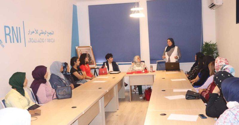 منظمة المرأة التجمعية لجهة بني ملال خنيفرة تنظم دورة تكوينية حول آليات تجاوز التداعيات النفسية لجائحة كورونا
