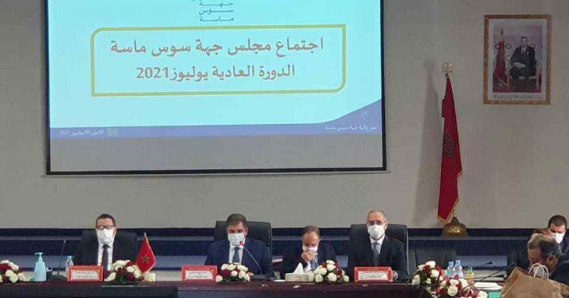 مجلس جهة سوس ماسة يصادق على اتفاقيات لمشاريع مهمة في قطاعات السياحة والصناعة والنقل والثقافة والتجهيز