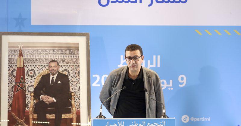 """مصطفى يحياوي يقدم قراءة نقدية لكتاب """"مسار المدن"""" : المقاربة والمخرجات"""
