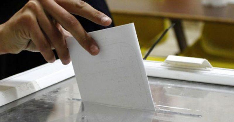 بنسبة تغطية بلغت 87 بالمائة.. الأحرار يتصدر عدد الترشيحات في انتخابات الغرف المهنية بـ 1938 ترشيحا