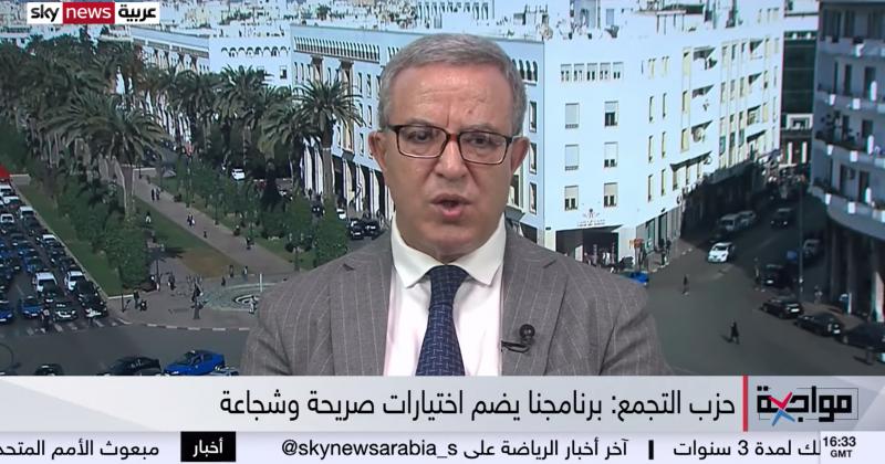 أوجار: حرصنا دائما على الوفاء بالعهود ولا خطوط حمراء للأحرار في تحالفاته المستقبلية