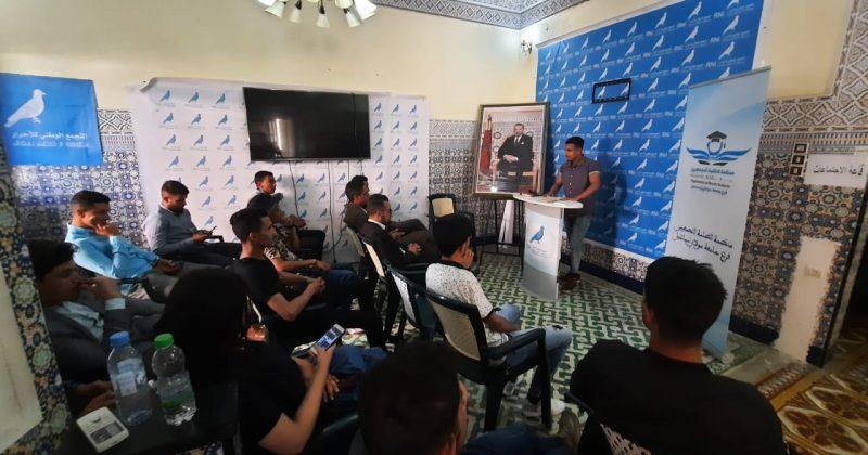 """طلبة الأحرار بمكناس ينظمون """"لقاءات الأحرار"""" لشرح مضامين برنامج الحزب وحصيلته الحكومية"""