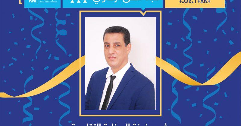 أكادير: انتخاب عبد الحق ارخاوي عن التجمع الوطني للأحرار رئيسا لغرفة الصناعة التقليدية بجهة سوس – ماسة