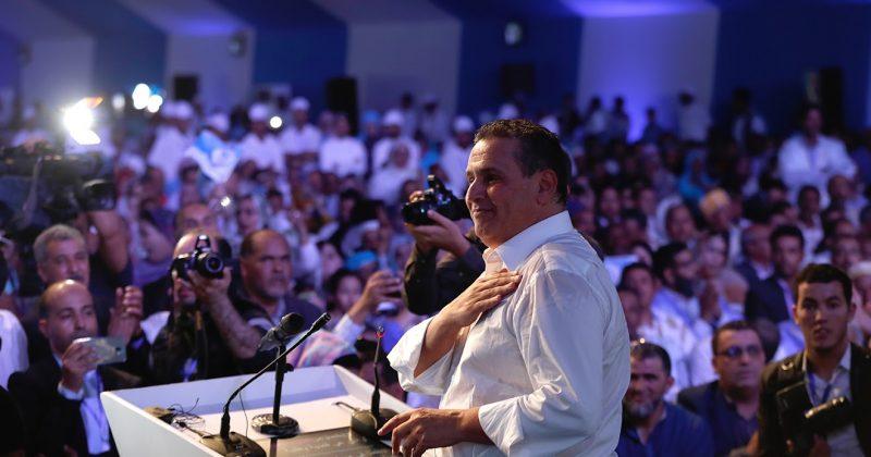 التجمع الوطني للأحرار يتصدر انتخابات 8 شتنبر