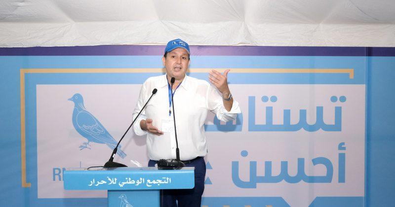 """""""أحرار"""" الحي الحسني: متفائلون بتحقيق النتيجة المرجوّة في استحقاقات 8 شتنبر وحزبنا وبرنامجنا يحظيان بجاذبية كبيرة"""