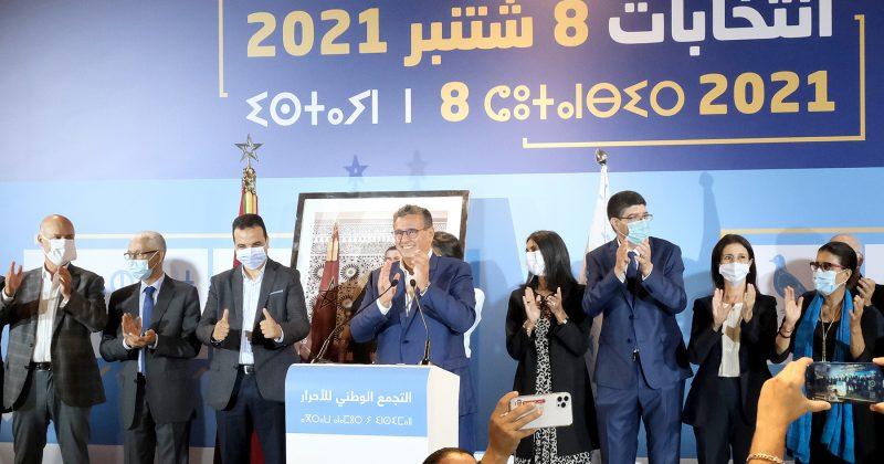 """أخنوش: هذا الفوز نجاح للمغاربة وانتصار للديمقراطية وثمرة 5 سنوات من عمل """"الأحرار"""""""