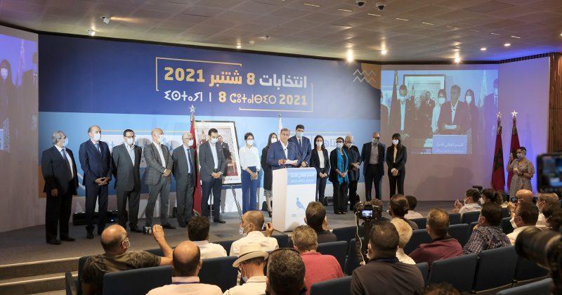 أخنوش: لن نتوانى لحظة عن إحداث التغيير الذي يستحقه كل المغاربة ولن نترك مجالا للتفرقة والجمود والتهاون
